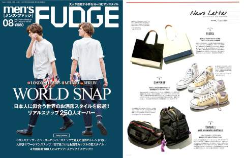 men's FUDGE VOL.95 2017 AUGUST - AMI Alexandre Mattiussi × EASTPAK