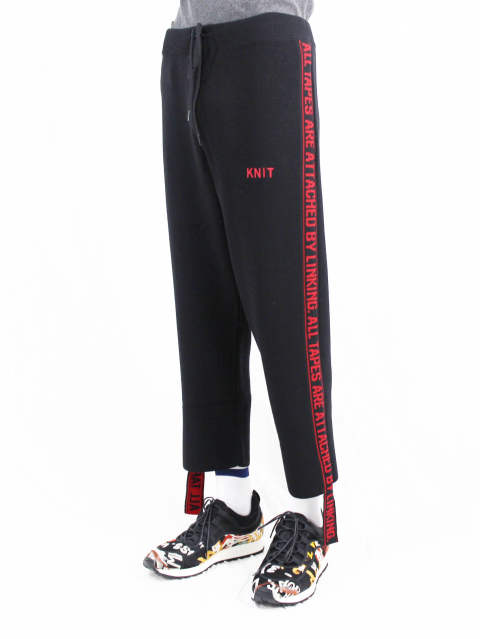 DOUBLET - TAPE ATTACHED RIB KNIT PANTS