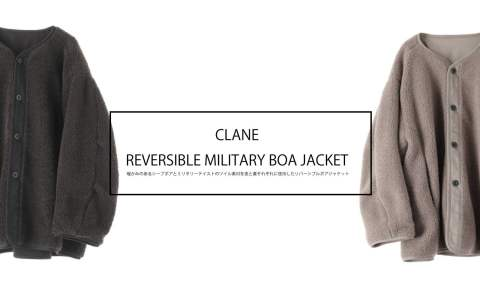 【先行予約再開‼】 CLANE 17-18AW - REVERSIBLE MILITARY BOA JACKET