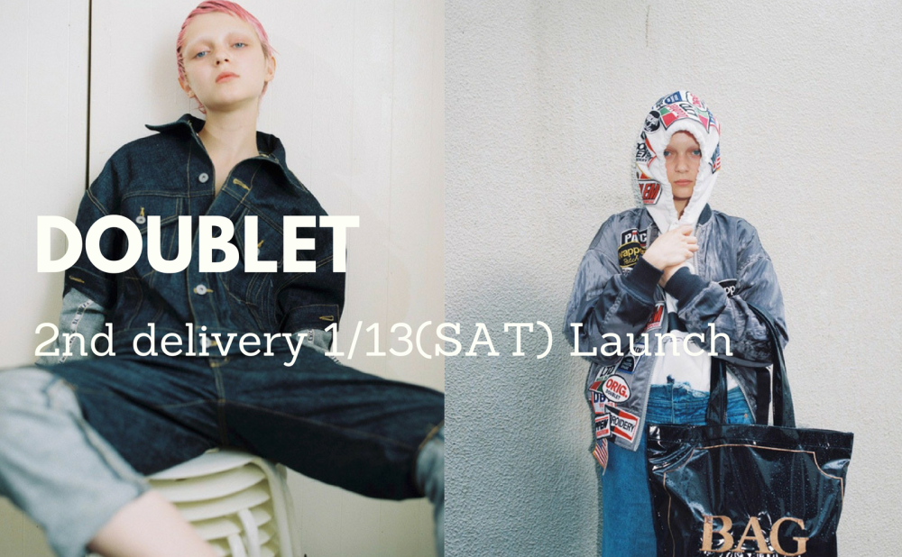 DOUBLET2nd Delivery 1/13(土)全国一斉発売!!