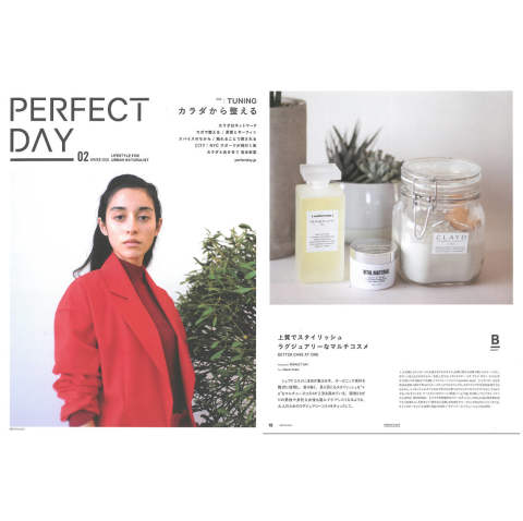 VITAL MATERIAL 【PERFECT DAY 掲載情報】